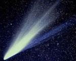 В июне к Земле приблизится огромная комета