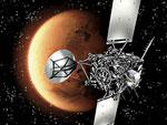 Обнаружены следы недавней активности Марса