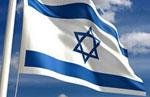 Кабмин утвердил безвизовый режим с Израилем