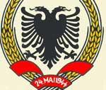 Албания до ноября отменила визы для украинцев