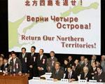 Спор за Курилы - Япония отзывает посла из РФ