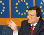 Грузию позвали в Евросоюз