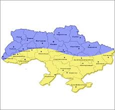 Восток и Запад вместе: Донецкие активисты поддержали инициативу Львова