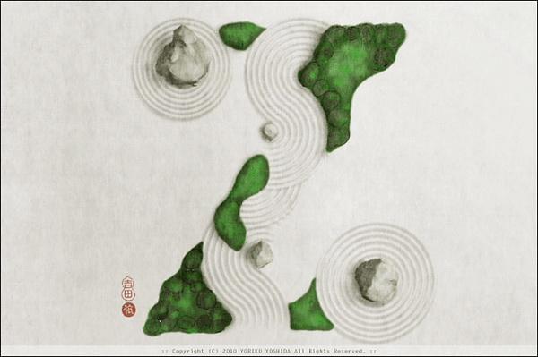 Алфавит по-японски Yoriko Yoshida