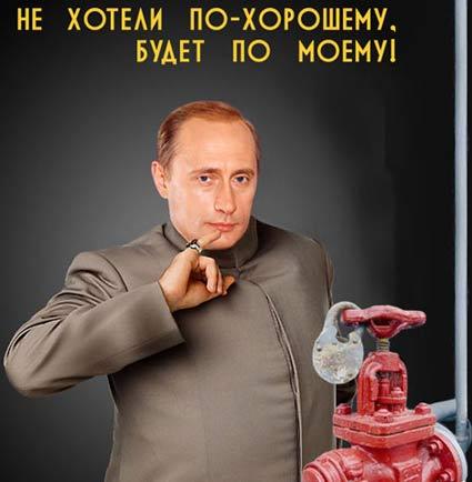 Туркменистан не будет продавать газ Украине Фото eggs.net.ua.